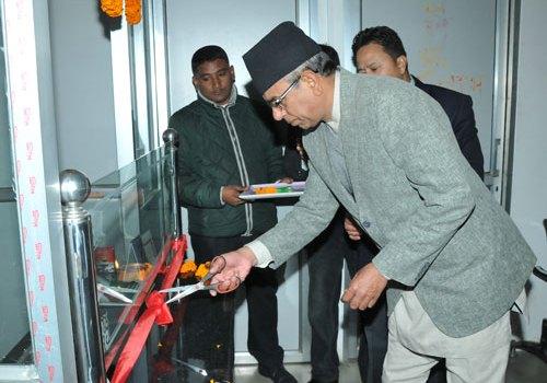 नेपाल आवास फाइनान्सको सुनचाँदी कर्जा शुरु
