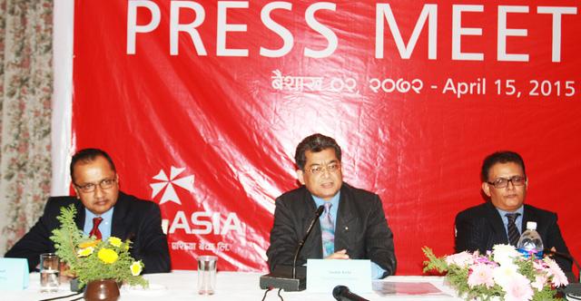 एनआईसी एशियाको शेयर सुविधा बचत खाता