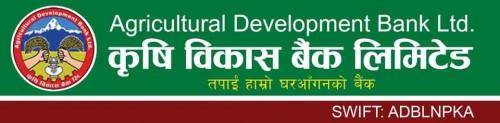 कृषि विकास बैंकले ७ % वोनस शेयर दिने