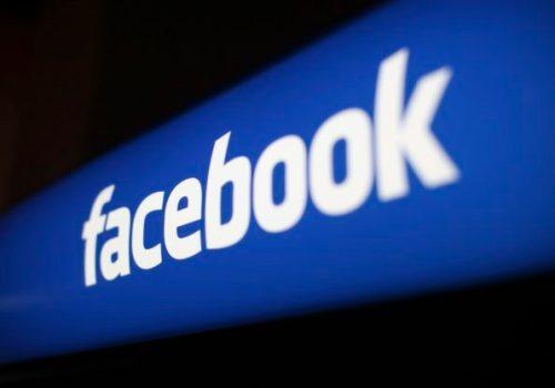 फेसबुकमा तपाईँको फोटो कसैले अपलोड गरेमा नोटिफिकेसन आउने