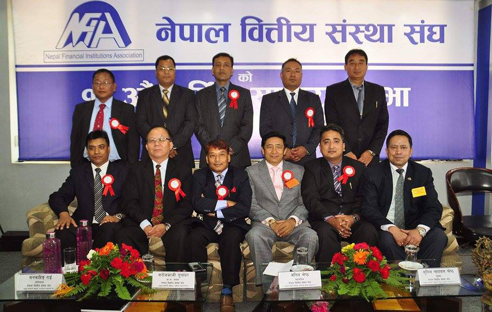नेपाल वित्तिय संस्था संघमा नयाँ कार्यसमिति