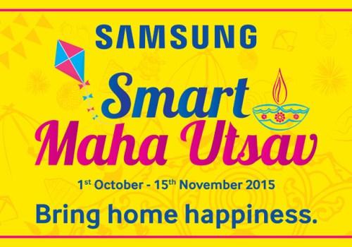 सामसङको 'स्मार्ट महा उत्सव' योजना सुरु