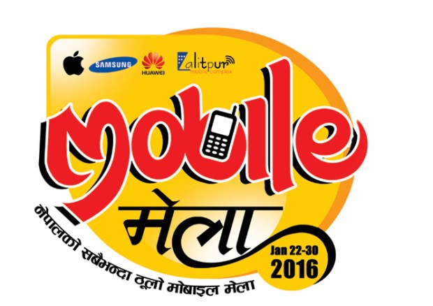 mobile-mela-small-logo