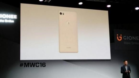 Gionee-Elife-S8