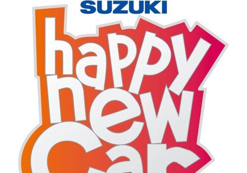सुजुकीको 'ह्याप्पी न्यू कार' योजना