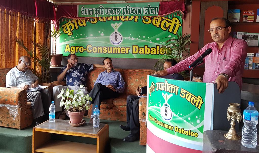 नेपालमा दिगोपनासहितको कृषि विकास विषयक अन्तर्राष्ट्रिय सम्मेलन हुँदै