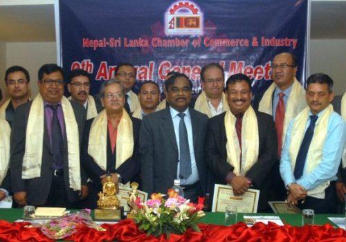 नेपाल श्रीलंका उद्योग वाणिज्य संघको नवौं बार्षिक साधारण सभा सम्पन्न