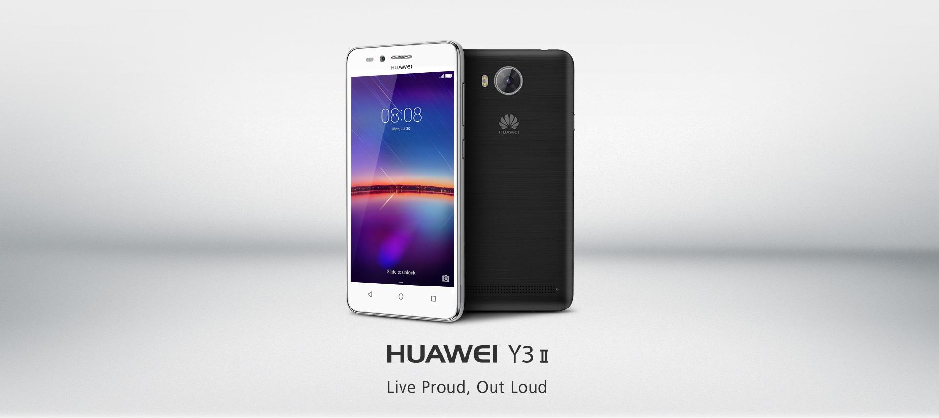 ह्वावेले वाइ थ्री टू नेपाली बजारमा ल्यायो, इन्ट्री लेभलको स्मार्टफोन