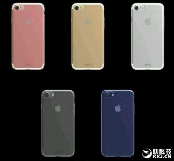 iPhone-7-5-colours