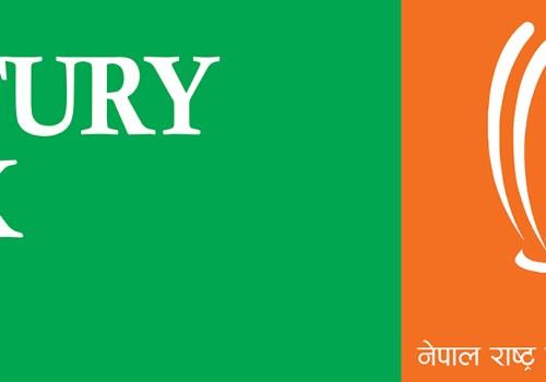 सेञ्चुरी बैंकको शाखा कोहलपुरमा