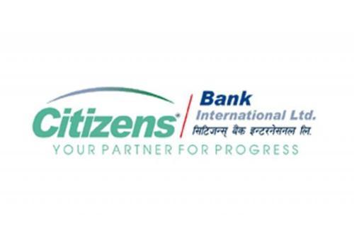 सिटिजन्स बैंकको अनलाइन सेवा, घरै बसी बसी खाता खोल्न मिल्ने