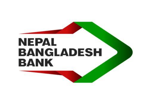 नेपाल बंगलादेश बैंकको नयाँ लोगो सार्वजनिक
