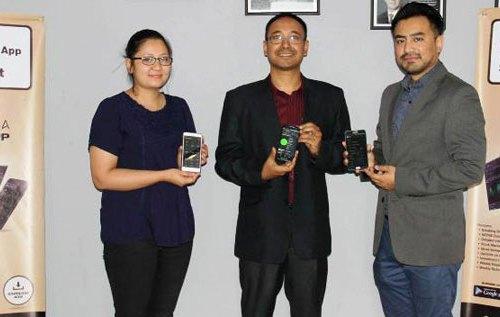 मोबाइलमा नै शेयर बजारको जानकारी दिने एप 'नेपाली पैसा' बजारमा