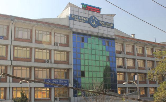 नेपाल टेलिकमको भ्वाइस तथा डाटा सेवामा दिउँसो किन भयो समस्या ? यस्तो छ कारण