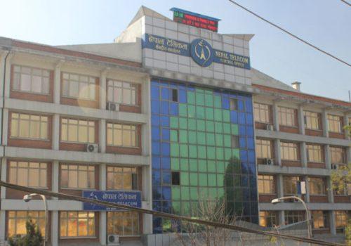 नेपाल टेलिकमका ग्राहकले ५ रुपैयाँमा 'वाउ टिभि' हेर्न पाउने, २२ वटा सेवाहरुमा आयो अफर छानीछानी