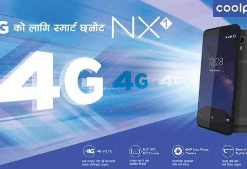 कुलप्याडको एनएक्स वान स्मार्टफोन बजारमा, १० हजार रुपैयाँमै फोरजी फोन