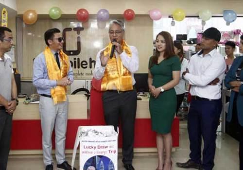 केएल टावरमा मोबाइलको मेगा मेला, बम्पर उपहारमा मलेसिया र सिंगापुरको टुर