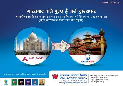 नेपाल इन्भेष्टमेण्ट बैंक र भारतीय एक्सेस बैंकबीच विप्रेषण सेवा सम्झौता