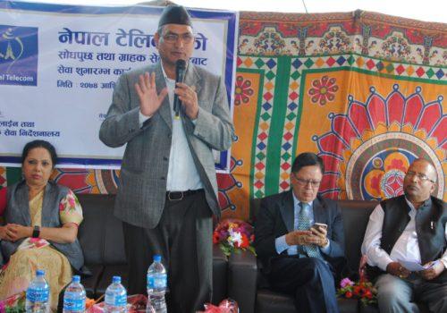 नेपाल टेलिकमको नयाँ सोधपुछ तथा ग्राहक सेवा केन्द्र संचालनमा