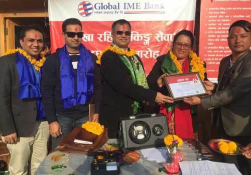 ग्लोबल आइएमई बैंकको ५५ औँ शाखारहित बैकिङ्ग सेवा सङ्खुवासभामा शुरु
