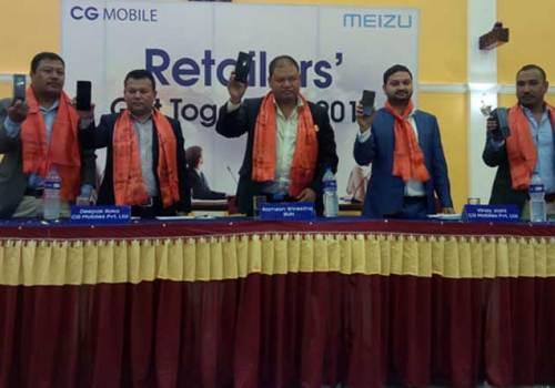 सिजी मोबाइल्सद्धारा रिटेलर्स मिट आयोजना, मेजू एम ६एस र प्रो सेभेन प्लस सार्वजनिक