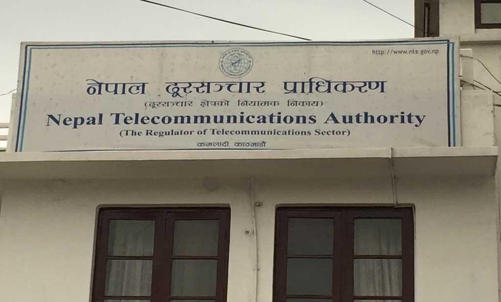 ग्रामीण दूरसञ्चार विकास कोषको ३ अर्ब रुपैयाँ सरकारले लग्यो, बाँकी रकम पनि लाँदै