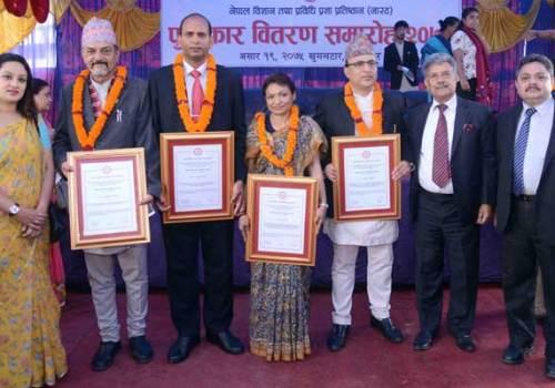 चार अनुसन्धानकर्ता 'नबिल विज्ञान प्रविधि पुरस्कार' बाट सम्मानित