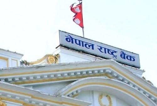 नेपाल राष्ट्र बैंकले अब सामाजिक सञ्जालबाट समेत सूचना प्रदान गर्ने
