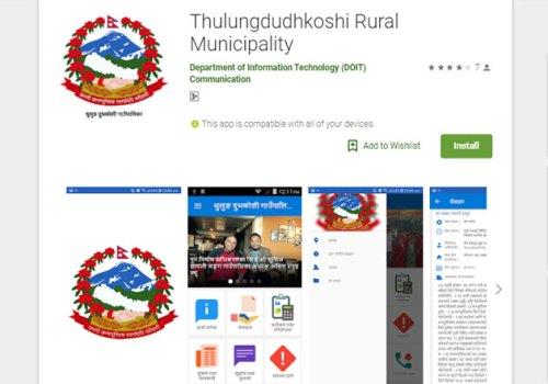 थुलुङदूधकोशी गाउँपालिकाको मोबाइल एप सार्वजनिक, गाउँपालिकाको सम्पूर्ण विवरण हेर्न सकिने
