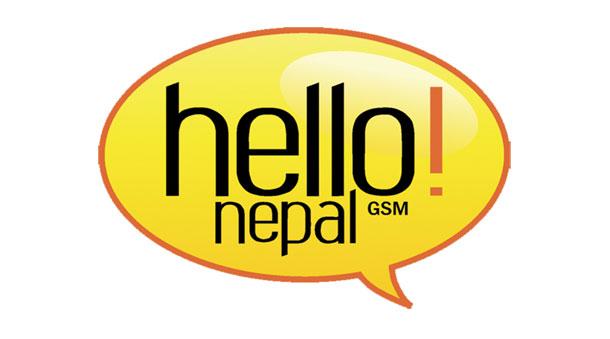 नेपाल स्याटेलाइटसँग ४ अर्ब ३२ करोड कर उठाउन बाटो खुला, अन्तरिम आदेश नपर्ने सर्वोच्चको निर्णय