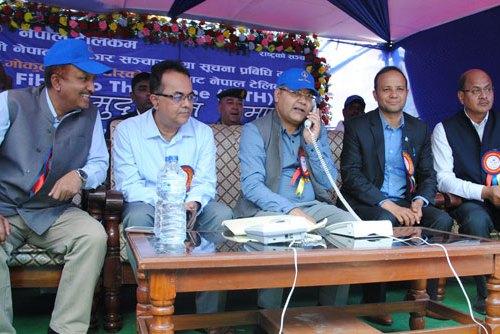टेलिकमको एफटीटीएच सेवा जनकपुरमा, ५५ एमबीपीएस सम्मको इन्टरनेट दिने