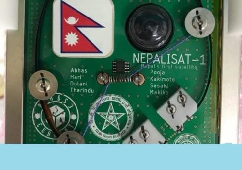 अझै पाउन सकिएन नेपालको पहिलो भू–उपग्रह 'नेपाल स्याट-१' बाट जानकारी