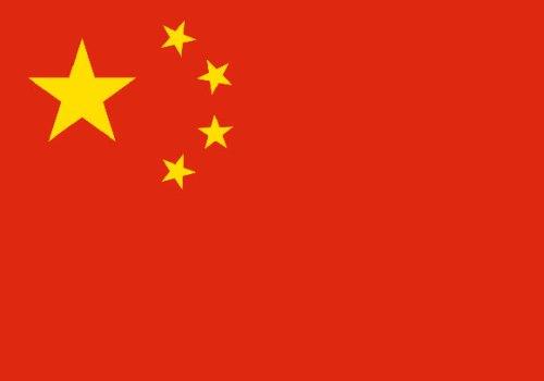 अमेरिकासँग ब्यापार विवादका बिच चीनले भन्यो- प्रबिधिको सुरक्षाका नयाँ व्यवस्था गर्दैछौँ