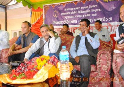 नेपाल टेलिकमको नयाँ टेलिफोन एक्सचेन्ज काभ्रेपलाञ्चोकको सिपाघाटमा संचालन
