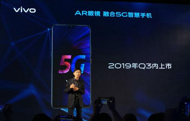 भीभोको सब-ब्राण्डमा आईक्यूओ ५जी स्मार्टफोन घोषणा, तेस्रो क्वाटरमा बजारमा आउने
