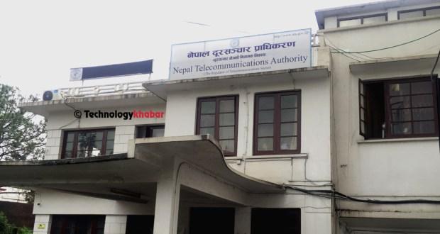 NTA_Nepal Telecommunications Authority_NTA
