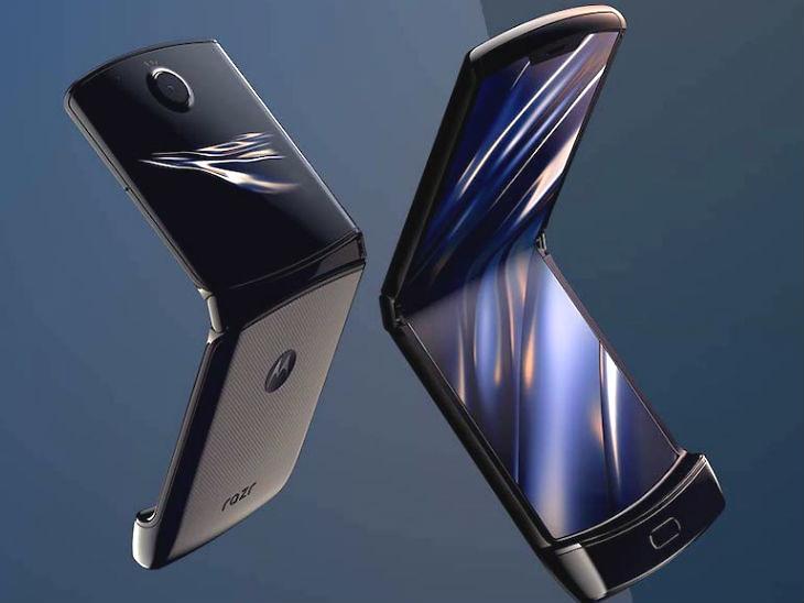 मोटोरोलाको पहिलो फोल्डेबल फोन 'मोटो रेजर' सार्वजनिक, फ्लिप डिजाइनका साथ ६.२ इन्चको स्क्रीन