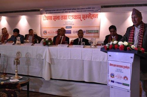 राष्ट्रिय युवा परिषद् नेपाल र चार बैंकहरुबिच सहुलियतपूर्ण कर्जाका लागि सम्झौता
