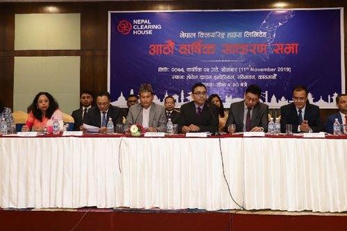 नेपाल क्लियरिङ्ग हाउसको आठौं वार्षिक साधारण सभा सम्पन्न, ३८ प्रतिशत बोनस शेयर दिने