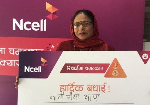 एनसेलद्वारा दुई विजयी ग्राहकलाई नगद पुरस्कार हस्तान्तरण