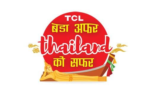 टि.सि.एल. को 'बडा अफर Thailand को सफर' स्किमको लक्की–ड्र सम्पन्न