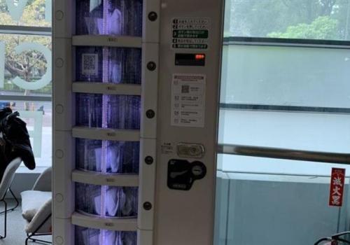 कोरोनाभाइरसबाट बचाउन इन्टरनेटमा आधारित मास्क भेण्डिङ्ग मेसिनको विकास
