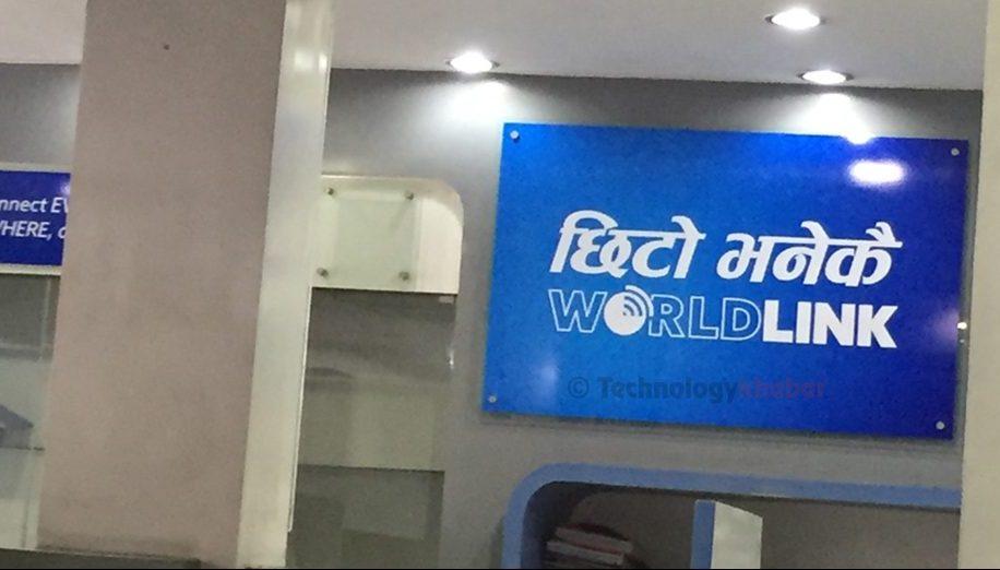 Worldlink announces to establish 14 new Internet Data Centers in 7 provinces