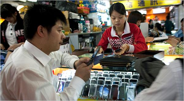 कोरोनाभाइरसको कारण विश्वभर स्मार्टफोनको बिक्रीदरमा १४ प्रतिशतले गिरावट