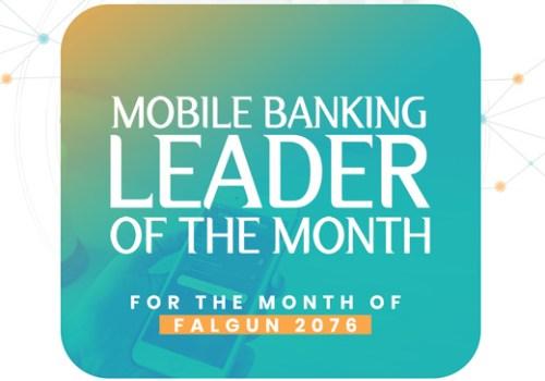 मुक्तिनाथ विकास बैंक बन्यो फागुन महिनाको मोबाईल बैंकिङ्ग लिडर