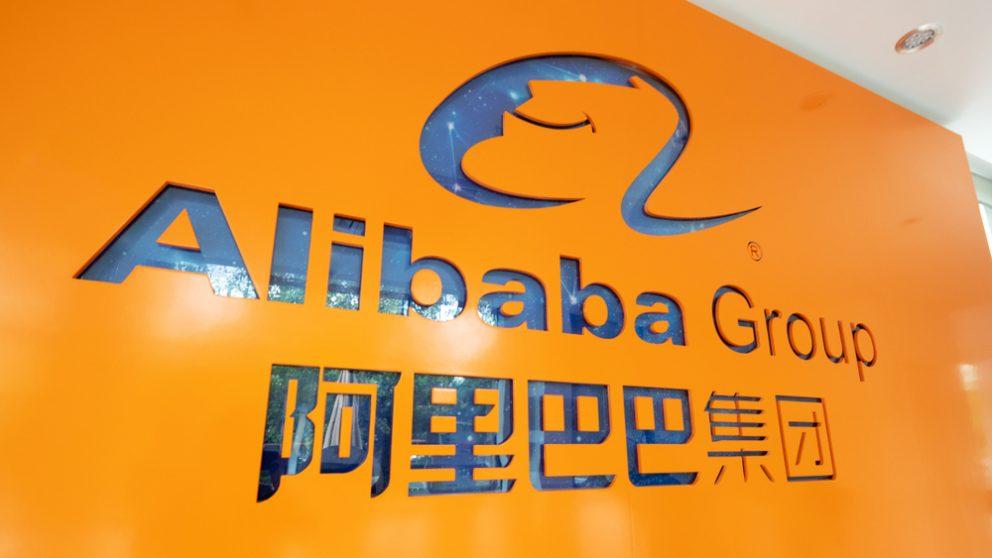 अलिबाबाले आफ्नो क्लाउड पूर्वाधारमा २८ अर्ब अमेरिकी डलर थप लगानी गर्ने