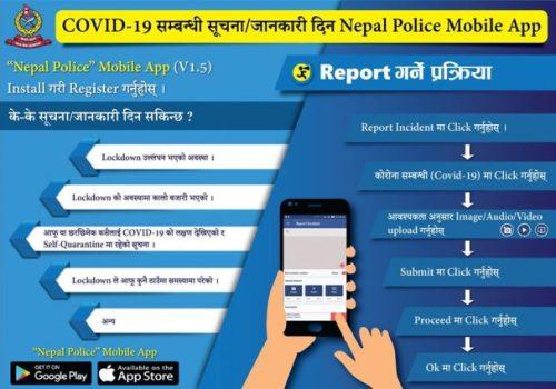 नेपाल प्रहरीको मोबाइल एपमार्फत पनि कोभिड-१९ सम्बन्धी समस्याहरु भन्न सकिने