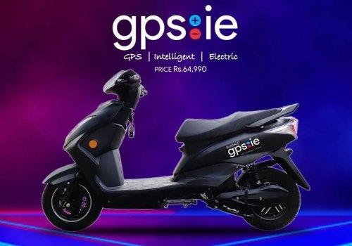 स्टार्टअप कम्पनी ब्याट्रीको नयाँ इलेक्ट्रिक स्कूटर जीपीएस:आई भारतीय बजारमा सार्वजनिक