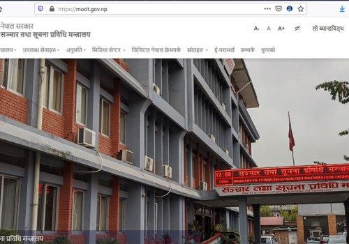 ९४ वटा सरकारी निकायका वेबसाइटहरुको सेक्यूरिटी अडिट, डिजिटल सिग्नेचर संख्या १ हजार नाध्यो