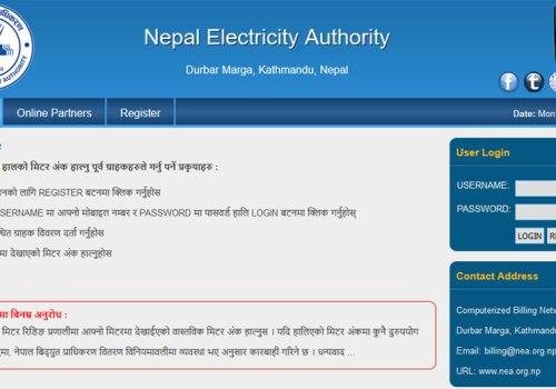 घरबाटै बिजुलीको बिल तिर्ने अनलाइन सुबिधा, मोबाइल एपबाट समेत बिल तिर्न सकिने